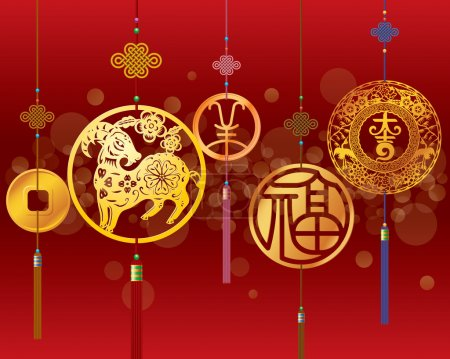 Chinese New Year decorative background