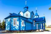 Wooden Orthodox church in Narew, Podlaskie Voivodeship