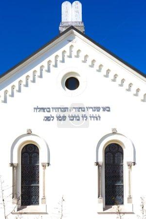 synagogue, Hermanuv Mestec, Czech Republic