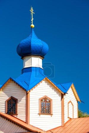 Photo for Wooden Orthodox church of Saint James, Losinka, Podlaskie Voivodeship, Poland - Royalty Free Image