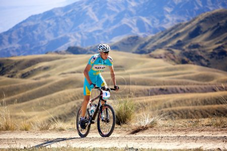 Adventure mountain bike cross-country marathon