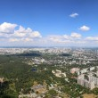 Постер, плакат: Spectacular aerial view 340 m of Moscow Russia View from Ostankino television tower