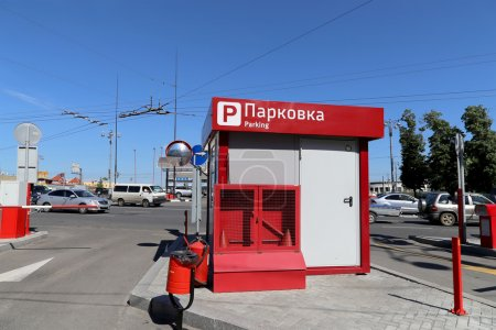Paid parking for cars in the center of Moscow, Russia