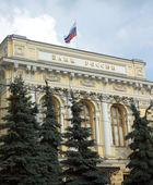Buildimg a Központi Bank Oroszország zászló