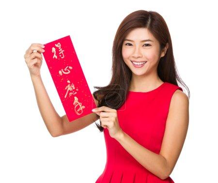 Photo pour Asiatique jeune femme avec fai chun, phrase sens est tout se passe bien et facilement - image libre de droit