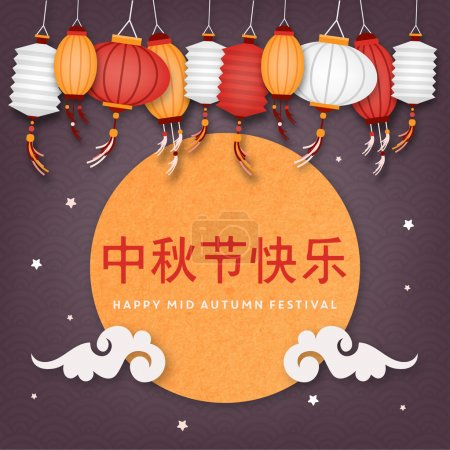 Mid autumn festival illustration