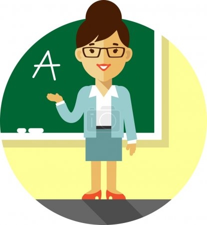 Woman teacher near blackboard