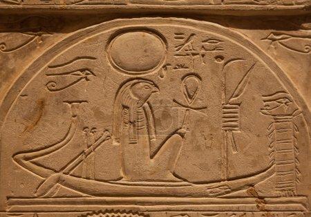 Photo pour Ra ou Rê est l'ancienne divinité solaire égyptienne - 1000 av. . - image libre de droit