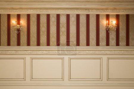 Formal Interior Wall