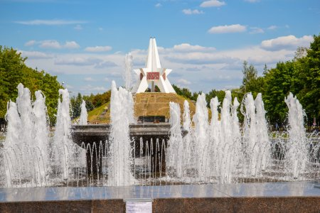 "Fountain in front of ""Mound of Immortality"" in Bryansk. Russia."