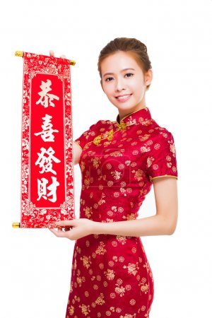 happy chinese new year. beautiful asian woman with congratulatio