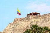 Colombian flag, Castillo San Felipe in Cartagena, Colombia.