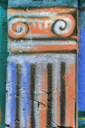 Beautiful street art graffiti. Abstract creative drawing fashion