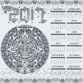 Vector calendar 2017 in aztec style
