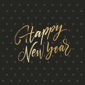 šťastný nový rok karta