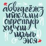 Russian calligraphic alphabet. Lowercase...