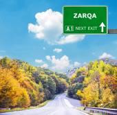 al-Zarqa