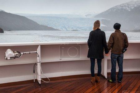 Amilia Glacier, South Patagonia, Chile