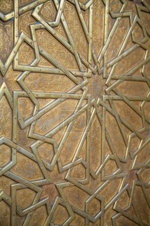 Arabic shape