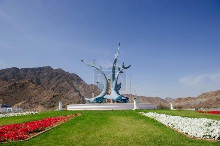 Shark Roundabout in Dibba - Fujairah Border (UAE)