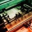 Offset machine in printing house, detail