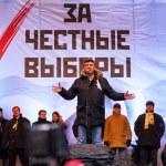 Постер, плакат: Boris Nemtsov speaks at anti Putin rally in Moscow