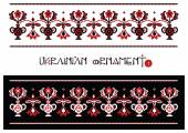 Set of Ukrainian folk national ornaments frames and elements