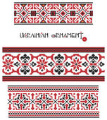 Ukrainian Ornaments Part 4