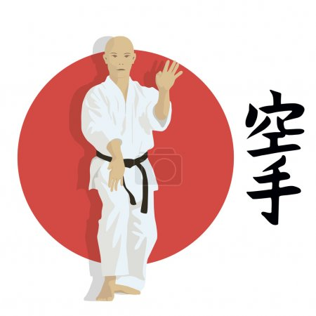 The man shows karate, an illustration.