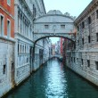 Bridge of sighs in Venice, Italy at the sunrise...