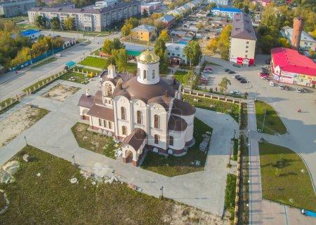 Photo pour Borovskiy, Russia - August 21, 2014: temple for sake of Saint Nikolay Chudotvorts. Leningradskaya street.Tyumen region - image libre de droit