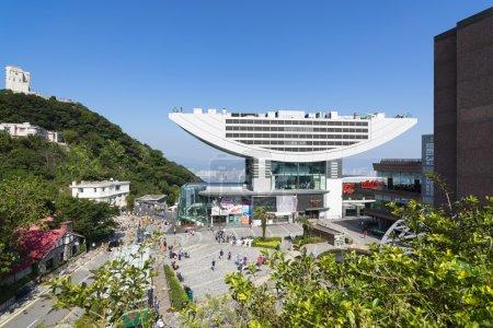 The Peak Tower in Hong Kong