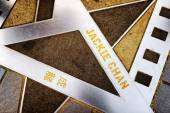 Jackie Chan's name on the metal star on the Avenue of Stars on t