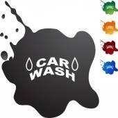 Car Wash  web button