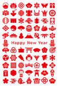 Japanese design icons new year card