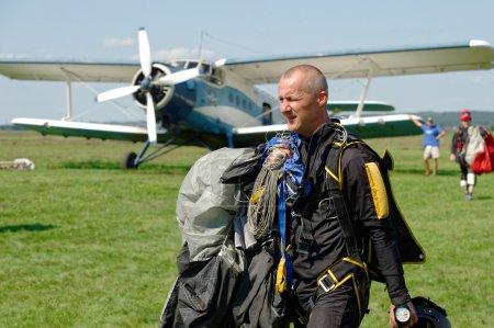 Kharkiv, Ukraine - August 20, 2016: Skydiver carri...