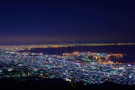 Osaka and Kobe in the twilight, View from the Kukuseidai of Mt.Maya