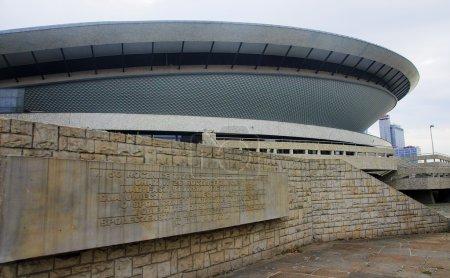 KATOWICE, POLAND - SEPTEMBER 18, 2015: Sports hall...