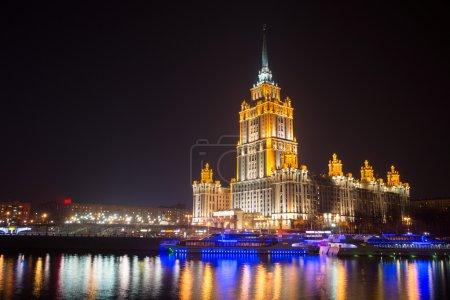 Night view of Hotel Ukraine