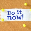 Don it now typed onto a scrap of lined paper and p...