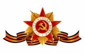 holiday of the great victory of 1945