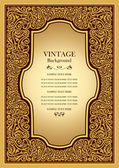 Vintage background islamic style ornament ornamental book cover