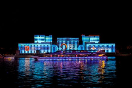 "International Festival ""Circle of Light"". Laser video mapping sh"
