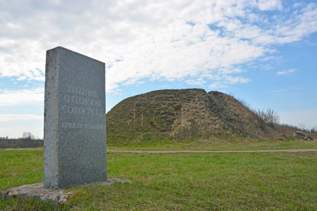 Burial mound- the place, as a legend says, where is the Prophetic Oleg funeral on May 05, 2015