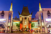 Graumans Chinese Theatre