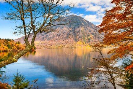 Mt. Nantai in Japan