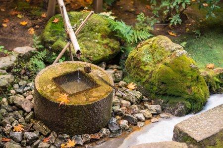 Traditional Japanese Wash Basin
