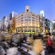Постер, плакат: Tokyo Japan Cityscape at the Ginza Shopping District