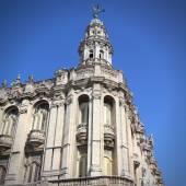 Havana Great Theatre
