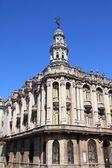 Great Theatre, Havana